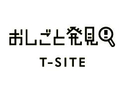 「日本パイプシステム株式会社/日本パイプシステム株式会社」のイメージ