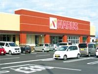 「株式会社ナルス/ナルス上越インター店」のイメージ