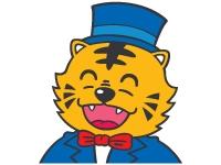 「有限会社 太田クリエイト(タイガージャンボ)/タイガージャンボ」のイメージ