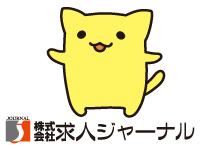 「株式会社求人ジャーナル/株式会社 求人ジャーナル 名古屋営業所」のイメージ