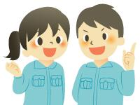「株式会社 日本ロール産業/株式会社 日本ロール産業」のイメージ