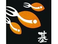「株式会社 新基/Fish Bar -MOTO-」のイメージ