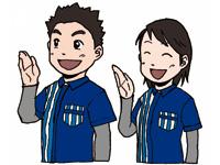 「株式会社萬屋/ローソン長野檀田店」のイメージ