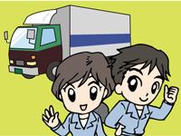 「中越通運株式会社/中越通運株式会社 新潟営業所」のイメージ
