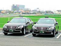 「日本中央交通株式会社/日本中央交通(株)/日本中央タクシー」のイメージ
