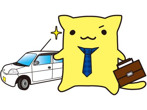 「株式会社求人ジャーナル/株式会社求人ジャーナル 盛岡営業所」のイメージ