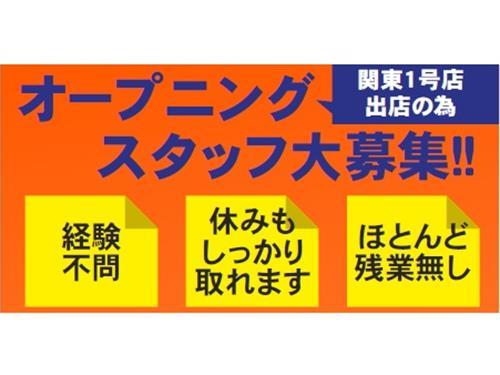 「椿商事株式会社 群馬支店/椿商事株式会社」のイメージ