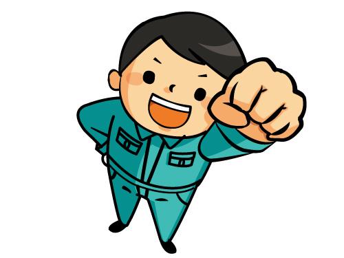 「有限会社 岡泉興産/有限会社 岡泉興産」のイメージ
