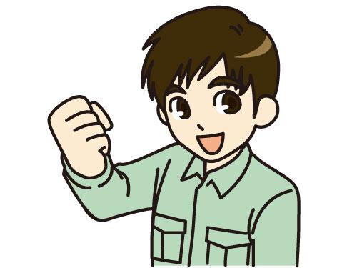 「(有)ニチエイ/(有)ニチエイ」のイメージ